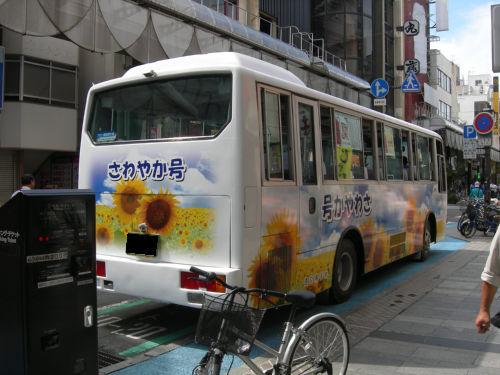2012年9月22日 バス祭り5