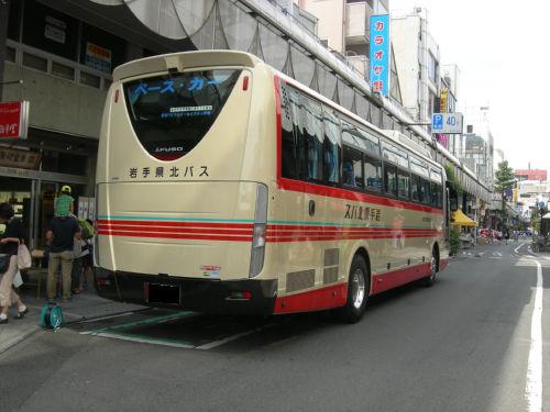 2012年9月22日 バス祭り3