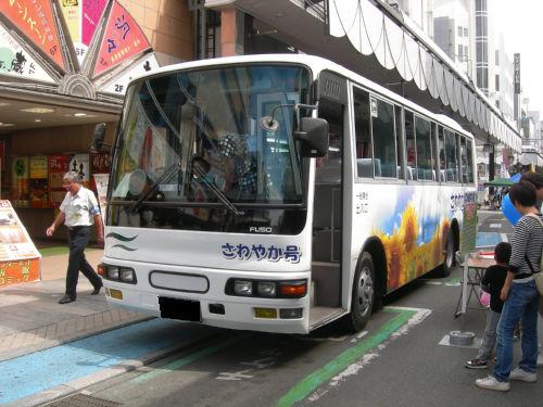 2012年9月22日 バス祭り4