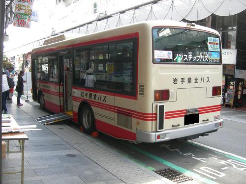 2012年9月22日 バス祭り7