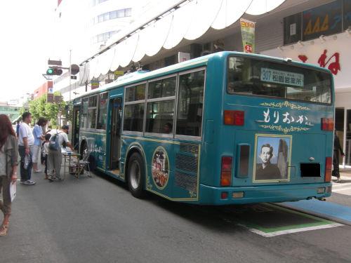 2012年9月22日 バス祭り9