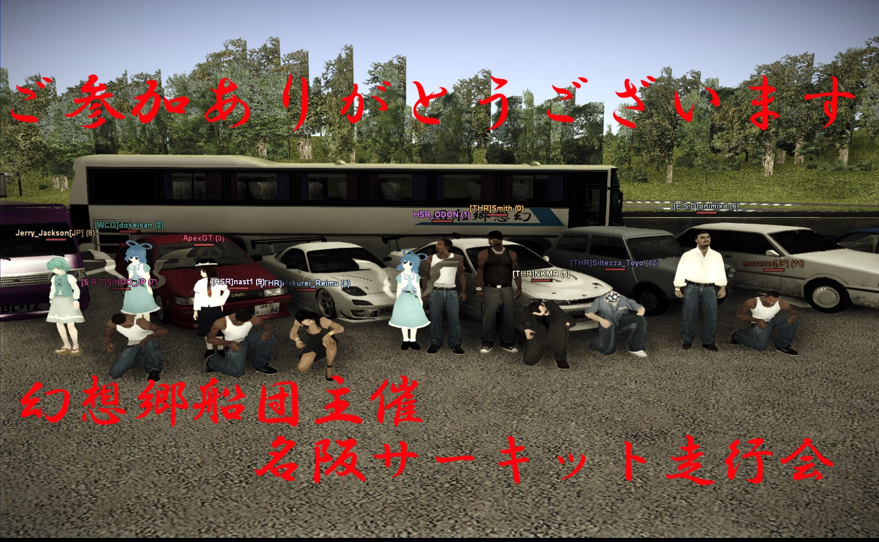2013 3月 SAMP 幻想郷船団主催名阪サーキット走行会