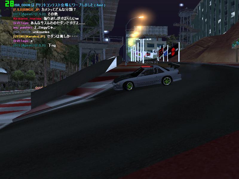 2012ドリコン11