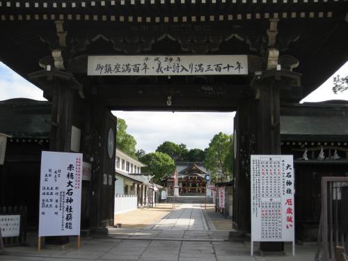 西日本縦断編+040_convert_20120923220853