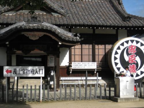 西日本縦断編+042_convert_20120923221629