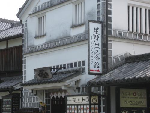 西日本縦断編+068_convert_20120924015230