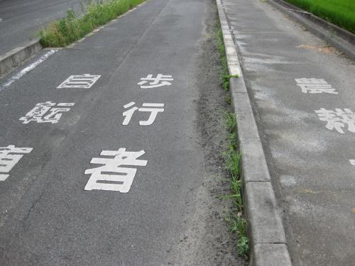 西日本縦断編+072_convert_20120924020520
