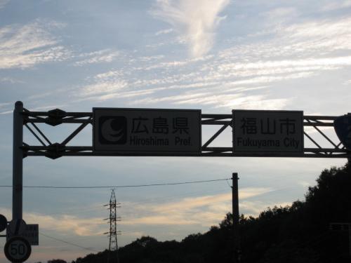 西日本縦断編+073_convert_20120924021316