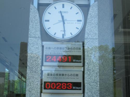 西日本縦断編+112_convert_20121020000411