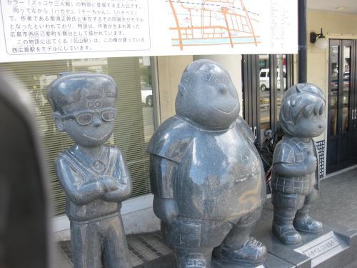 西日本縦断編+154_convert_20121020005207