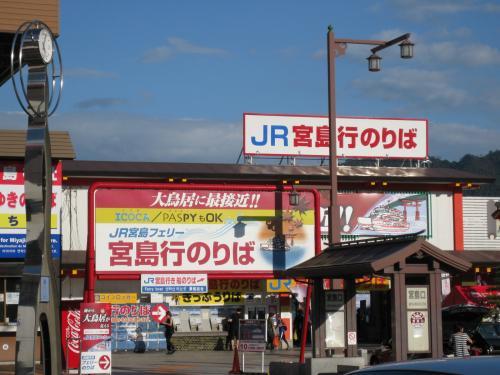 西日本縦断編+157_convert_20121020005958
