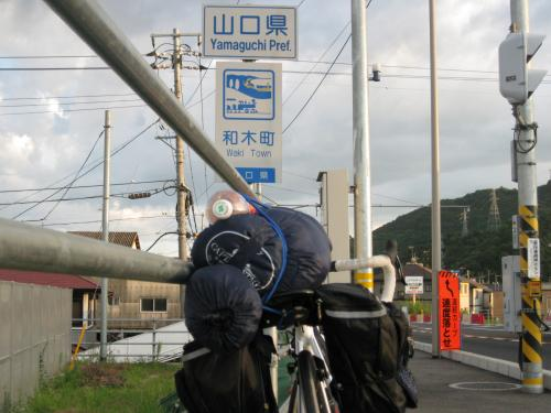 西日本縦断編+166_convert_20121020011049