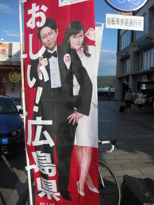 西日本縦断編+159_convert_20121020013555