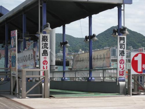 西日本縦断編+195_convert_20130110142855