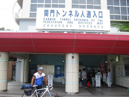 西日本縦断編+199_convert_20130110143219