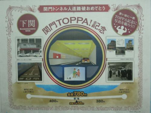 西日本縦断編+200_convert_20130110144243