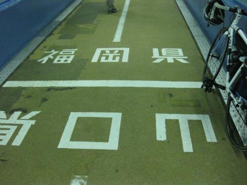 西日本縦断編+204_convert_20130110144942