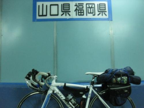 西日本縦断編+206_convert_20130110145404