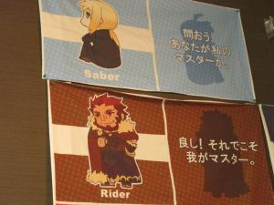 西日本縦断編+213_convert_20130110155258