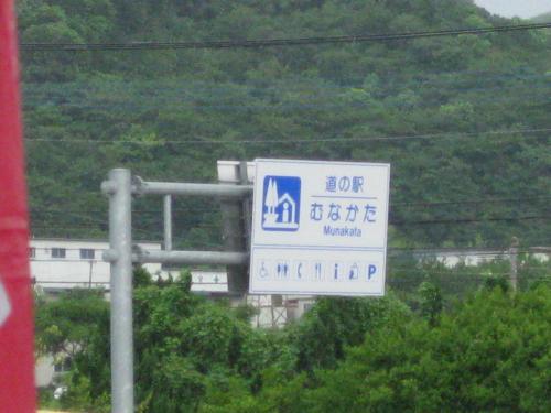 西日本縦断編+254_convert_20130401012220