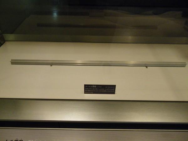 メートル原器