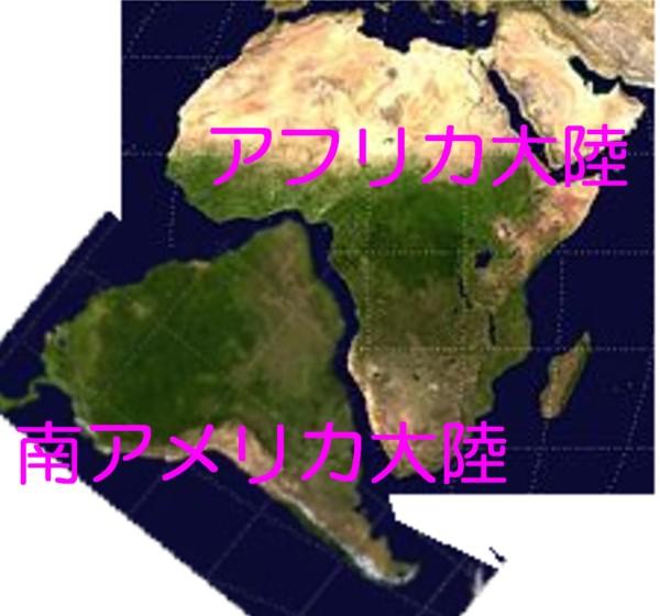 大陸移動1