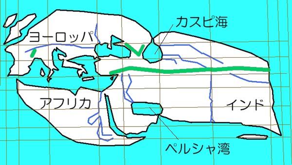 エラトステネスの世界地図