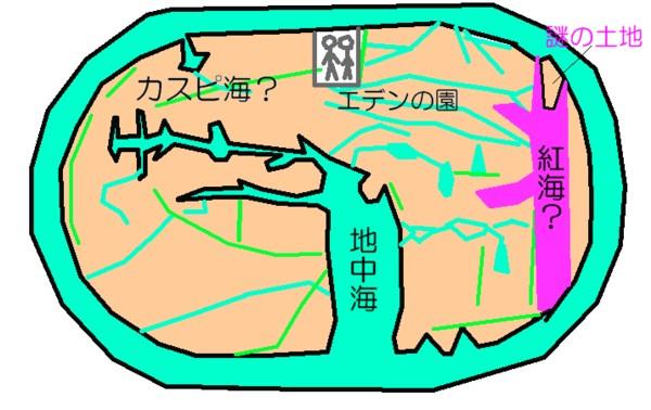 ベアトゥスの世界地図