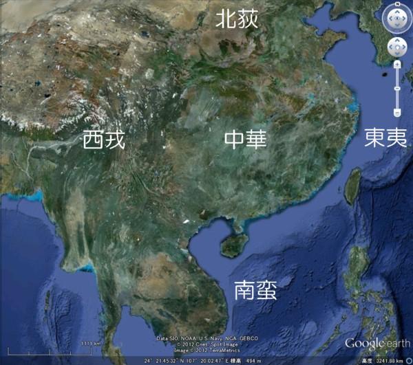 現在の中国