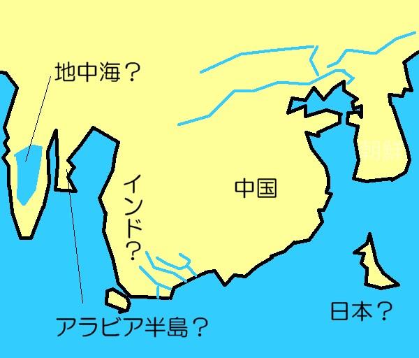 中世アジアの地図
