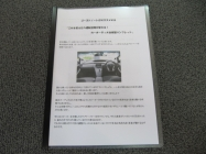 IMG_1053_2014120519185026b.jpg