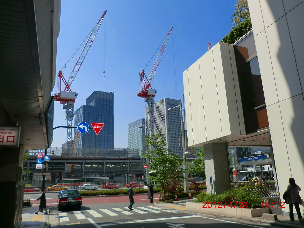 東京駅 八重洲側から