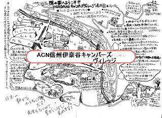ACN地図