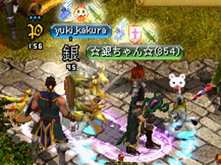 応援ありがとうyuki_kakurac