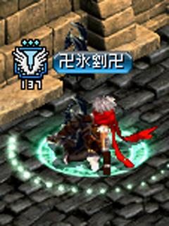 ブログ見た卍氷劉卍c1