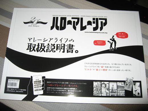 20121213010.jpg