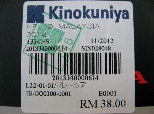 20121213011.jpg