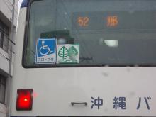 DSCN5683.jpg