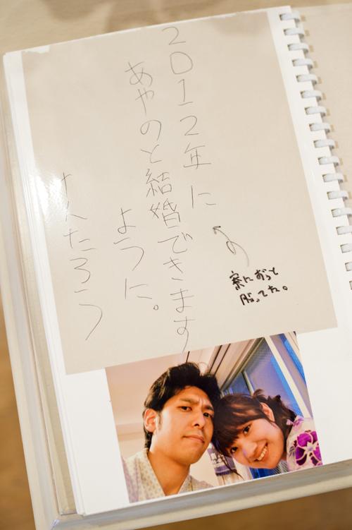 0283matsumoto_G.jpg