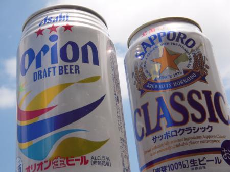 オリオンビール&サッポロビール