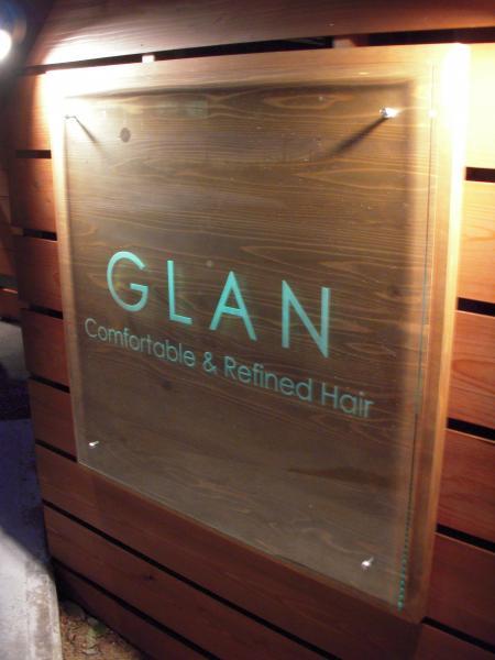 グラン 看板