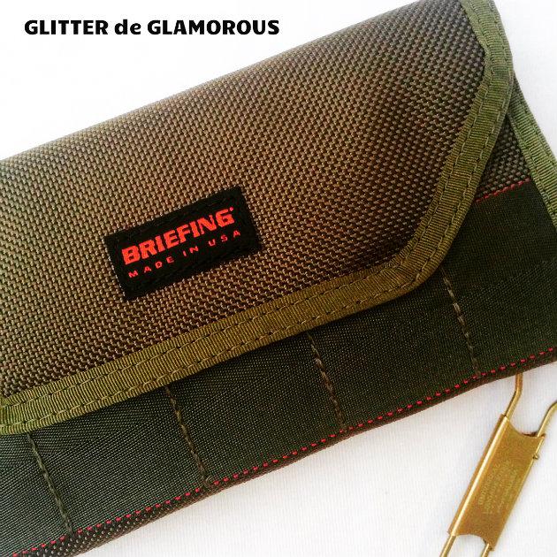 スタイリッシュなミリタリズム♪BRIEFING(ブリーフィング)の長財布