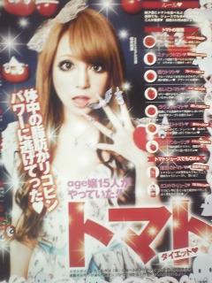 http://gloss1.jp/acce/set/037.html