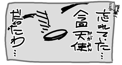 0211.jpg