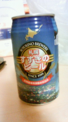 susukino beer