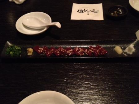 raw beef liver_ 2