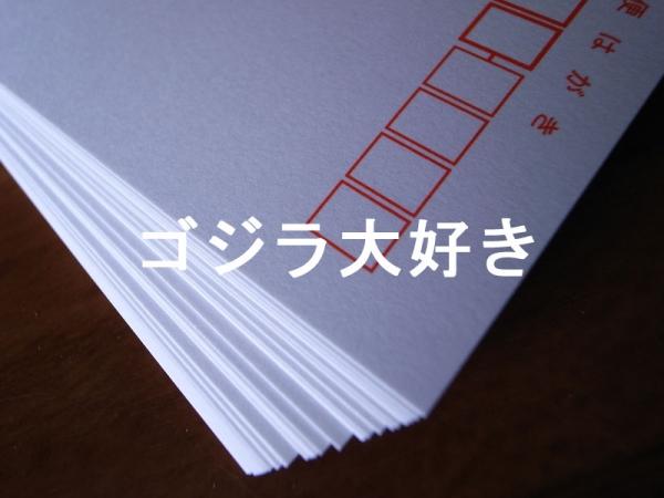 GD2R0011452.jpg