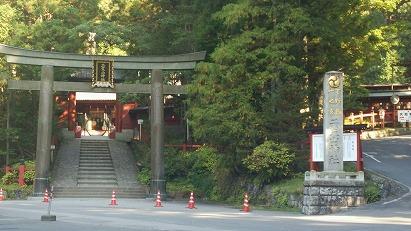二荒山神社14-10-11