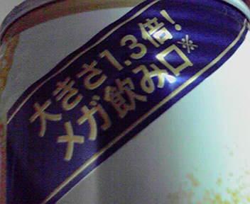 2012060619010000.jpg