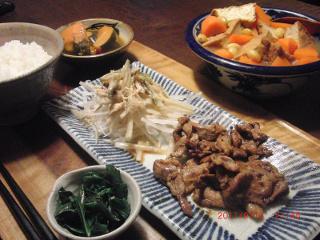 Sep13_豚肉の生姜焼き
